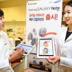 Samsung Galaxy Note 10.1 Medical Hub Edition Launched in South Korea