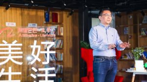 Alibaba launches new ebook app called Tmall Reader