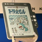 Color E-Ink set to debut late 2010