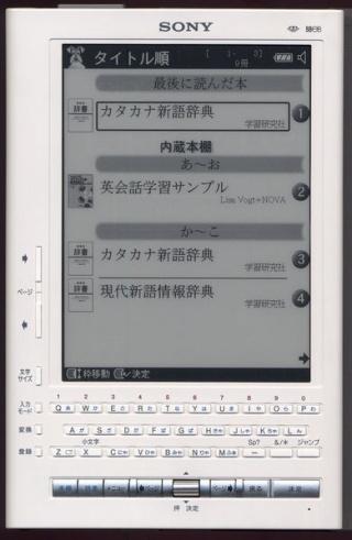 320px-390px-Sony_Librie