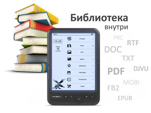 8-inch-e-book-texet-tb-418fl-provided-with-illumination-0.jpg