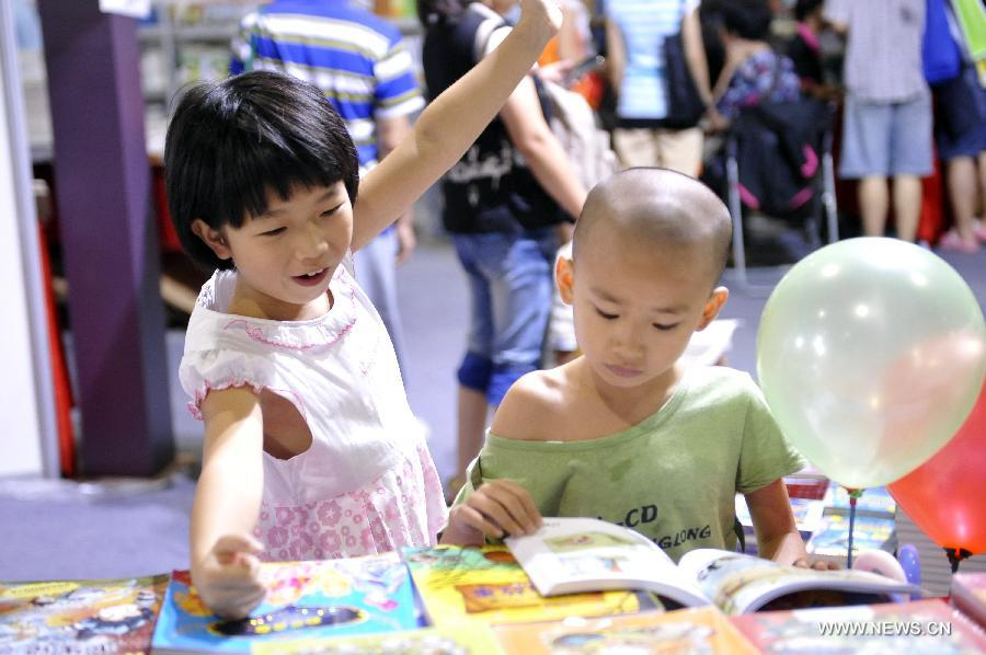 China Kids Book Fair