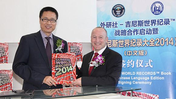 China-book-signing