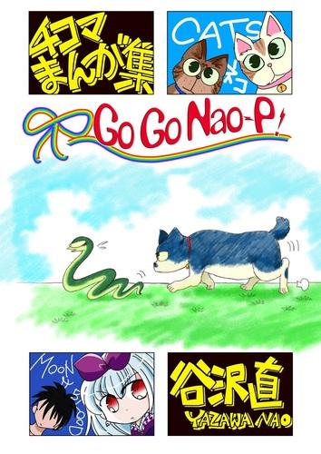 Go Go Nao-p!