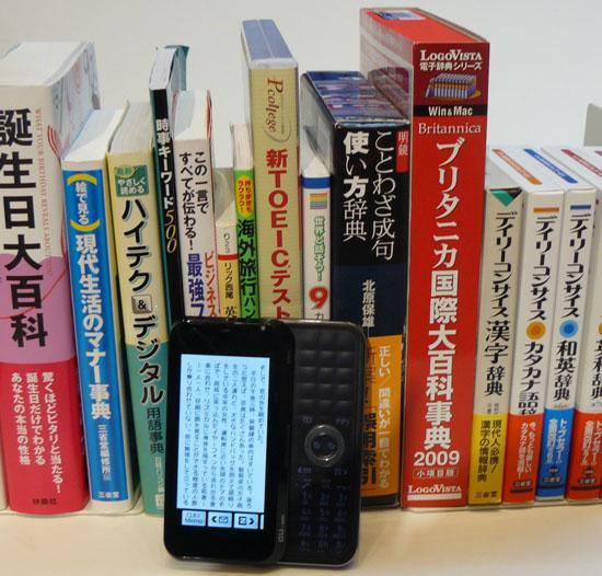 Japan ebook