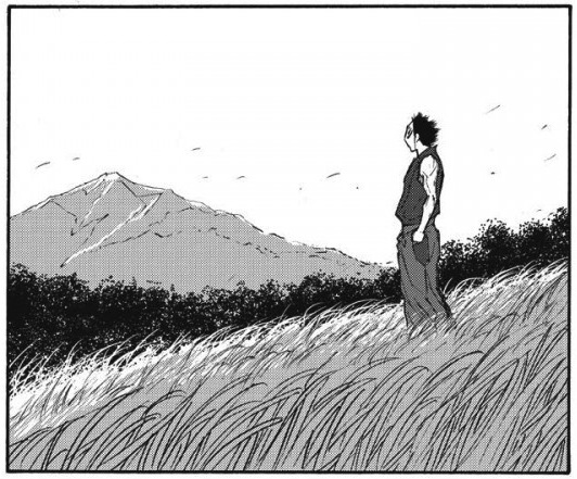 An image from Kamen, one of the manga serialized in GEN Manga Magazine