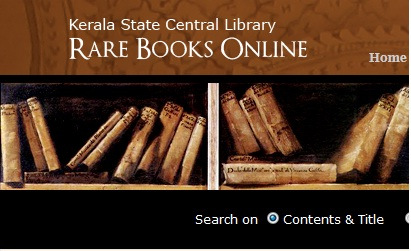 Kerala-State-Central-Library