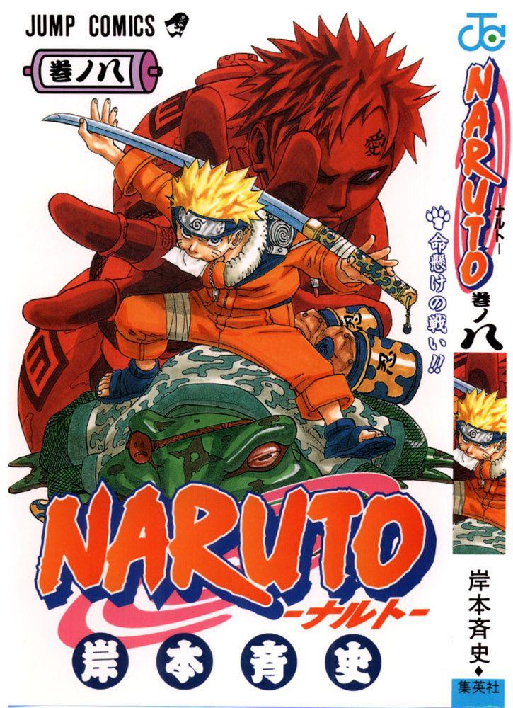 Nartuo-Images-Manga-Volume-08