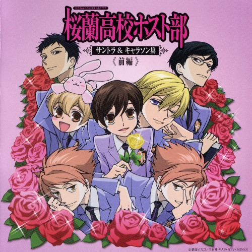 Ouran_High_School_Host_Club_199021357_2e80127bd3