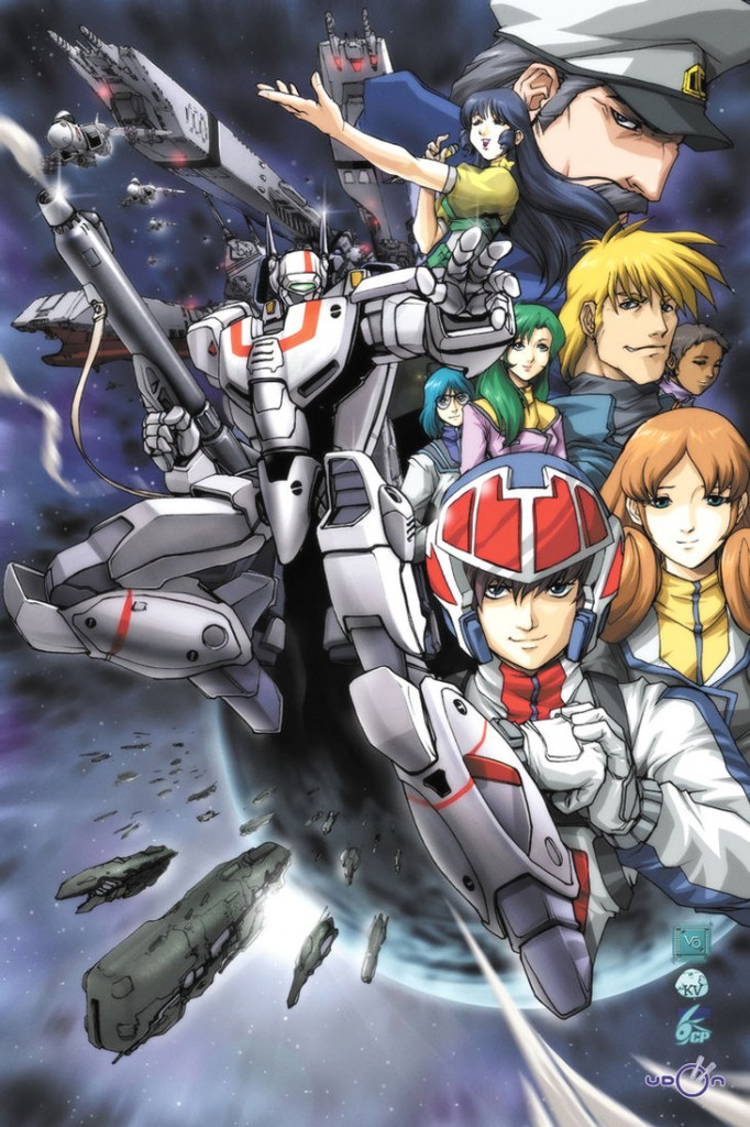 Robotech_Issue_1_by_UdonCrew