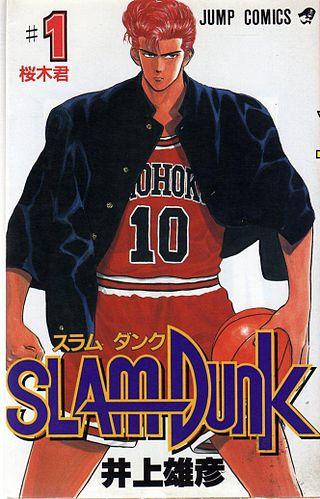 Slam_Dunk_(Jump_Comics)