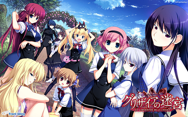 The-Labyrinth-of-Grisaia-1