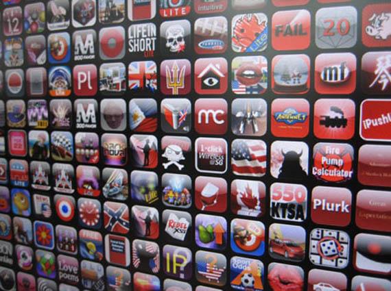 app-wall2