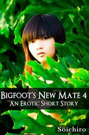 bigfoot-s-new-mate-4-sasquatch-erotica