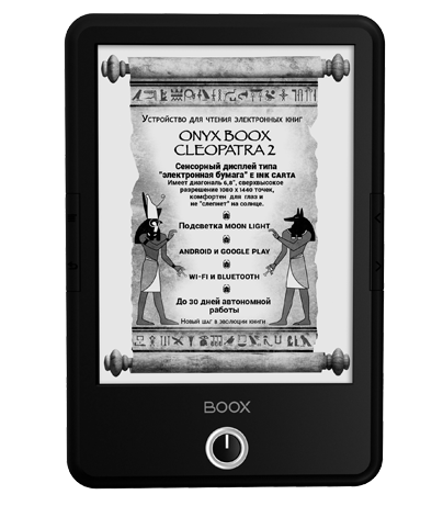 cleopatra2_boox-461x461
