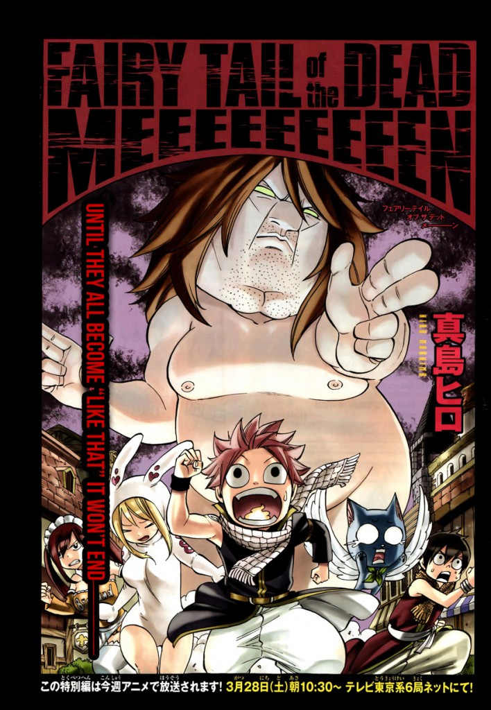 fairy tail of the dead