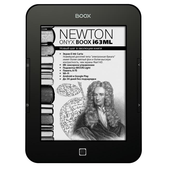 newton_black_pic
