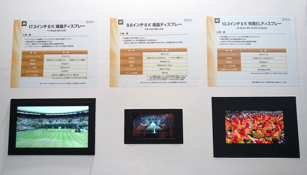 nhk-8k-displays-ceatec