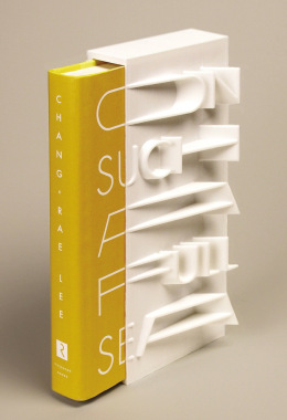 on-such-a-full-sea-3d-limited-edition-cover
