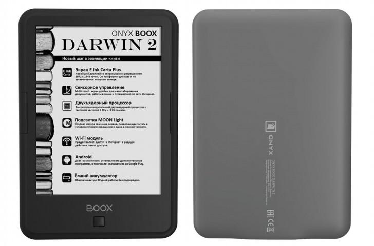 onyx_darwin2_black_front_2000x2000-728x480