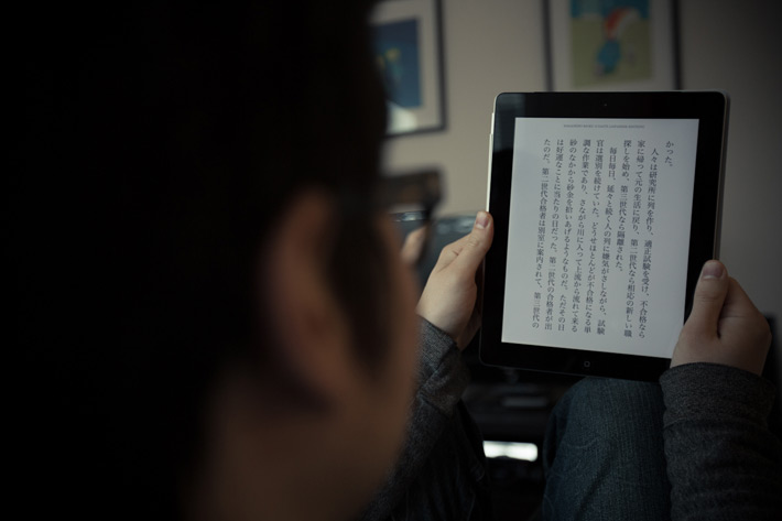 reading-amazon-japanese-kindle