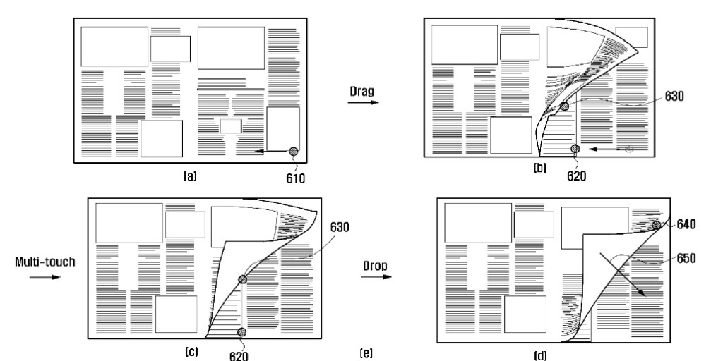 samsung page patent