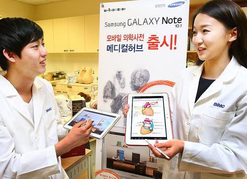 samsung_galaxy_note_10_1_medical_hub