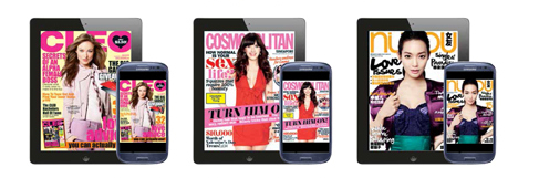 sph digital magazines