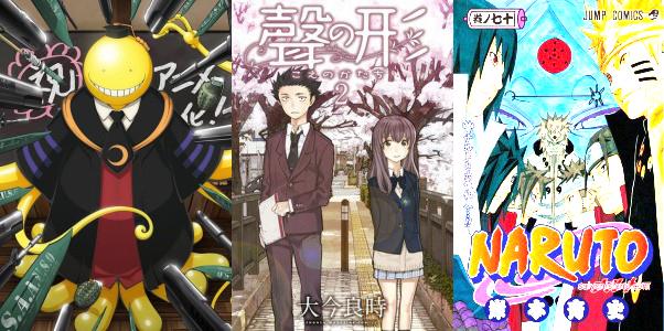 top-manga